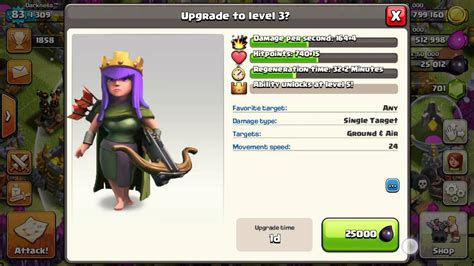 Clash Of Clans upgrading archer queen to level 3 - YouTube