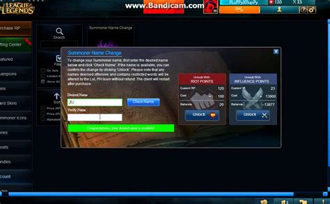 Copy of LEAGUE OF LEGENDS (change name) - YouTube