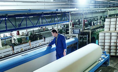 """SETEX – Textilproduktion """"made in Germany"""" - SETEX-Textil GmbH"""