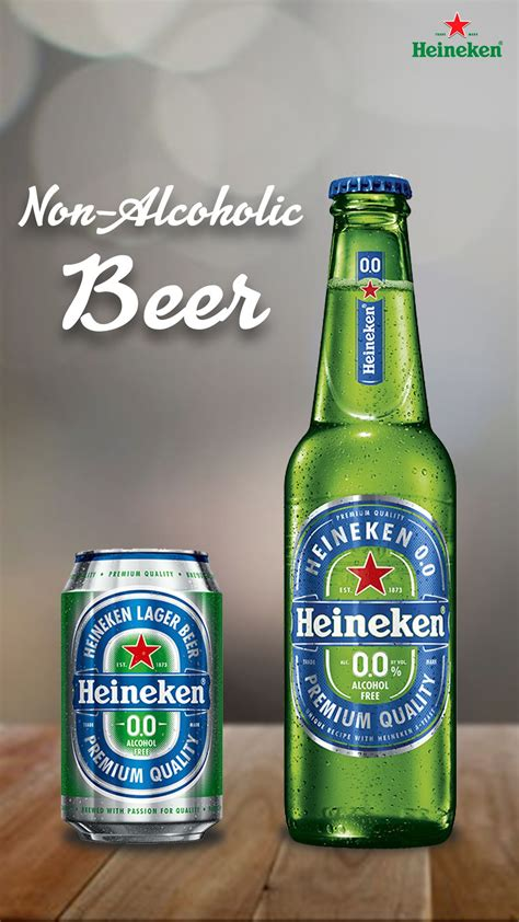 United Breweries Limited have launched their global
