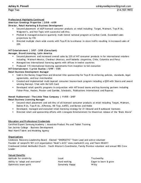 Toys R Us Resume Examples   Resume examples, Good resume