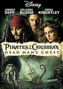 Pirates of the Caribbean: Dead Man's Chest (DVD) DISC