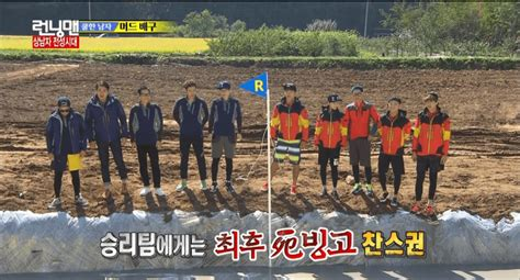 FEATURE] Top 10 Moments of Running Man Episode #217 — Koreaboo