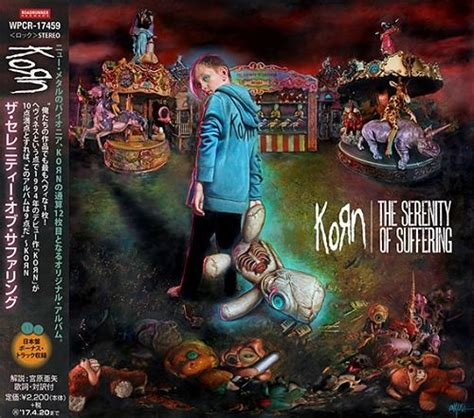 Korn - The Serenity Of Suffering (Japanese Edition) (2016