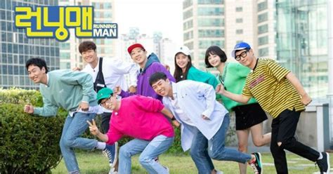 Running Man Episode 487: Streaming, Release Date, Preview