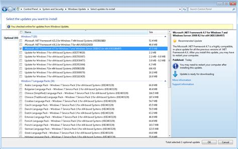 COMException occurs in WPF applications -