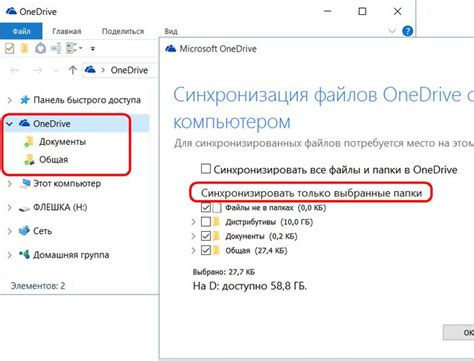 Connect OneDrive as network drive to WebDAV in Windows 10